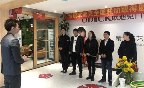 主动营销帮扶-江苏江阴店