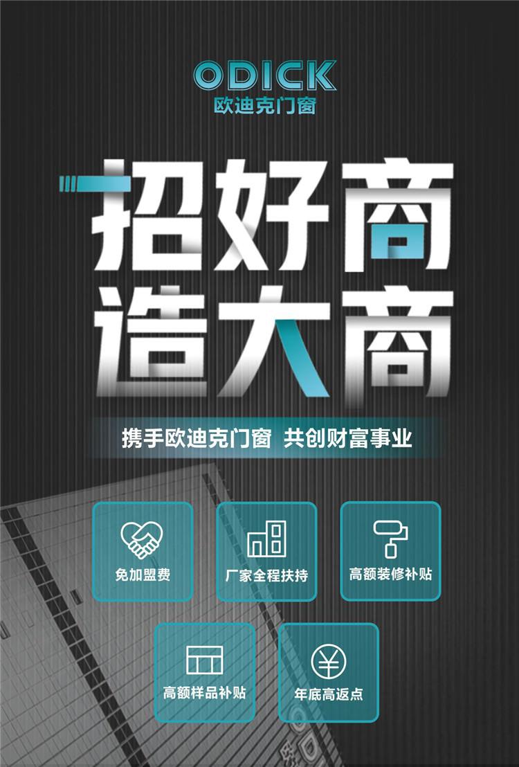 https://www.chinaodick.com/uploads/20210723/36d7e76bc2c64e4e6a14ae64116b6fc6.jpg