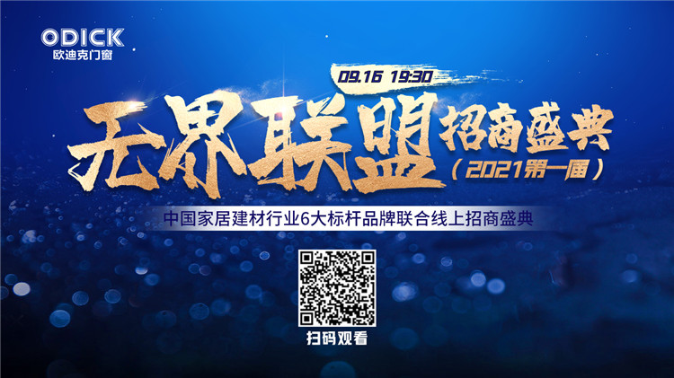 https://www.chinaodick.com/uploads/20210908/77f4224de56953c9043463828d544e35.jpg