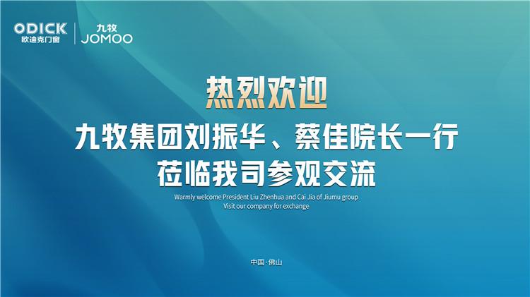 https://www.chinaodick.com/uploads/20210909/01cdfa768fce9342486fccacbae41598.jpg